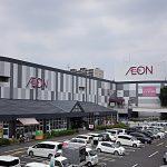近隣には、スーパーや大型ショッピング施設が充実しています(周辺)