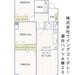 瀬谷ハイツA棟201号室間取り図