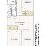 上星川団地3号605号室間取り図
