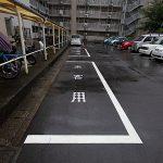 来客用駐車場もあります