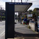 バス停も徒歩3分!横浜駅にもバス1本で出られるので便利です(玄関)