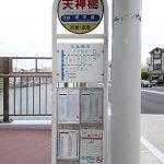 バス停は徒歩2分!横浜駅にもバス1本ですぐ出られます(周辺)
