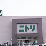 大型ショッピング施設も近くにあります(周辺)