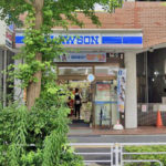 ローソン磯子森一丁目店33m(周辺)