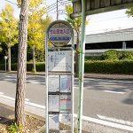 バス停徒歩1分!若干距離はありますが、鴨居駅まで徒歩も可能です(周辺)