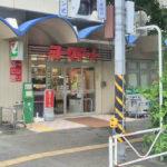 ヨークマート磯子店170m(周辺)
