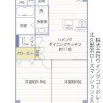 北久里浜ローズマンション202号室間取り図