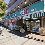 ドラックストアにコンビニなど、買い物が出来るお店も充実しています