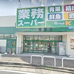 鴨居駅まで出なくても、買い物が出来るお店は充実しています(周辺)