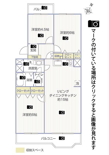 コープ野村本郷台2号棟404号室画像リンク用間取図
