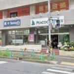 ピーコックストア磯子店10m マンション1階のスーパーでお買い物もらくらく!(周辺)