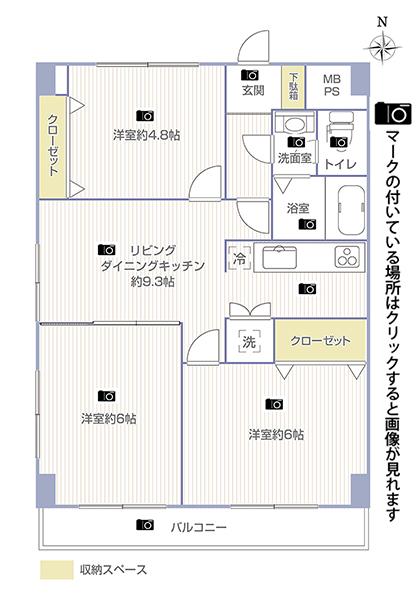 エンゼルハイム長津田301号室画像リンク用間取図
