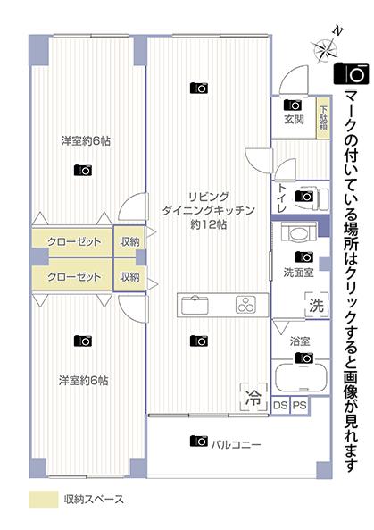 ファミリーコーポ市ヶ尾1010号室画像リンク間取図