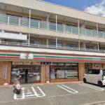 セブンイレブン鎌倉岩瀬北店350m(周辺)