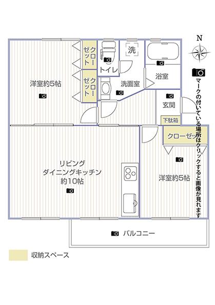 車返団地1-11号棟404号室画像リンク用間取図