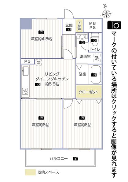 ラブリハイツ吉野町604号室画像リンク用間取図