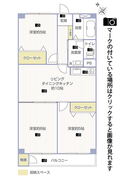 しらとり台住宅1号棟512号室画像リンク用間取図