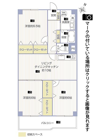 戸塚スカイハイツ104号室画像リンク用間取図