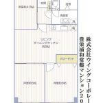 豊栄浦和常盤マンション207号室間取り図