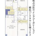 横浜パークタウンB棟303号室間取り