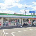 ファミリーマート今宿東町店900m(地図)