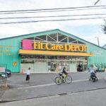 FitCareDEPOT東名川崎店800m(周辺)