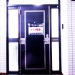 玄関ドア新規交換済み(玄関)