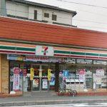 セブンイレブン横浜小机町店350m(周辺)
