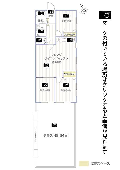横浜コートハウス402号室画像リンク用間取り図