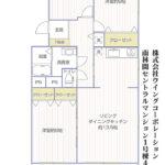 南林間セントラルマンション1号棟406号室間取り図