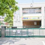 京町中学校、こちらも徒歩9分と、小学校・中学校がどちらも近いです