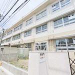浅田小学校230m