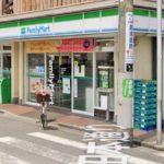 ファミリーマート小田本通り店150m(周辺)