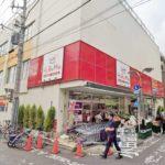 ヒルママーケットプレイス小田店22m(周辺)