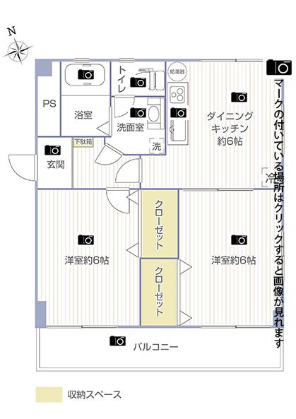 パークハイツ大森206号室画像リンク用間取り図