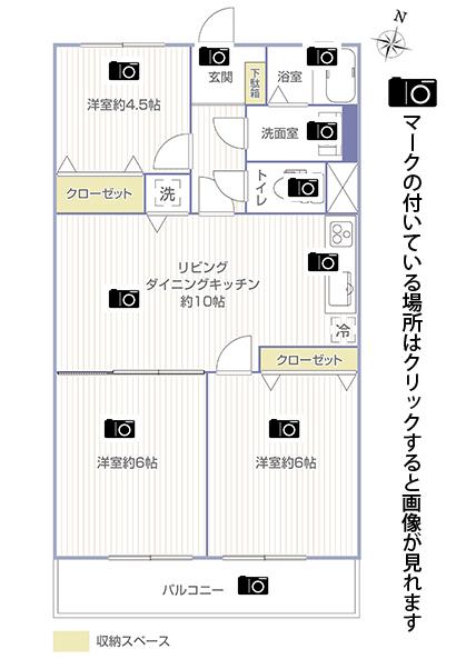 浅田ビル402号室画像リンク用間取り図