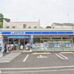 ローソン緑鴨居町店750m(周辺)