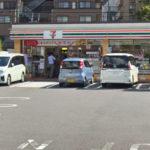 セブンイレブン横浜榎が丘店450m(周辺)
