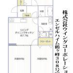 エンゼルハイム鶴ヶ峰308号室間取り図