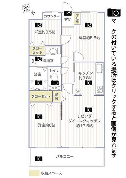 パルテール湘南くりはま弐番館206号室画像リンク用間取り図