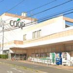 スーパーも近くにあるので、毎日のお買い物も楽です。ユーコープ竹山店450m(周辺)