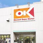 周辺にスーパーが多数あるので毎日のお買い物も楽です(周辺)