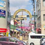 有名な松原商店街も近いです。(750m)(周辺)