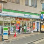 コンビニも近いです。ファミリーマート京急久里浜店500m(周辺)