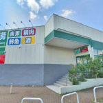 買い物が出来るお店は近くに充実しています。業務スーパー鴨居店400m(周辺)