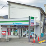 コンビニも近くにあります。ファミリーマート竹山団地店550m(周辺)