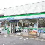 ファミリーマートみなとや鶴川店600m(周辺)
