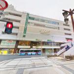 近くにスーパーも充実しているので毎日のお買い物も楽です。ウイング久里浜510m(周辺)