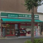 一番近いスーパーはこちらになりますが、7時~24時まで営業しているので便利です(周辺)