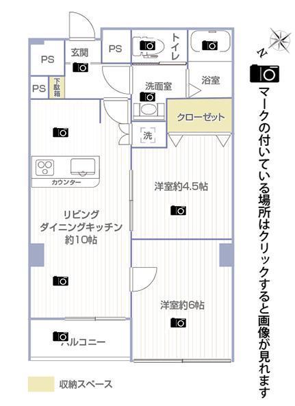 調布シュロス116号室画像リンク用間取り図